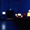 salle des écrans vide